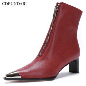 Kadınlar için çizmeler hakiki deri ayak bileği koyun derisi yüksek topuk