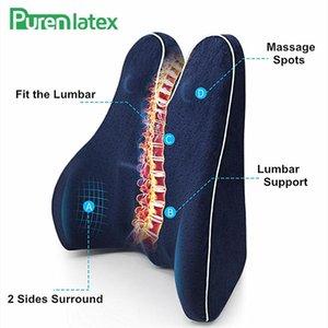 PurenLatex mémoire Taille mousse soutien lombaire côté oreiller Spine coccyx Protection Bureau orthopédique Siège d'auto Canapé Chaise Coussin