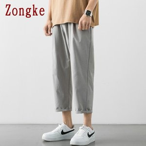 Zongke 2020 Spring New Solid Casual Straight Pants Men Joggers Casual Male Trousers Sweatpants Men Pants Trousers Hip Hop M-3XL