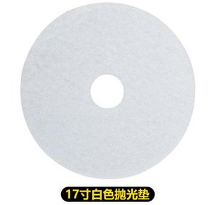 mix 17inch Polishing Pads for floor cleaning 43*8.5*2.5cm