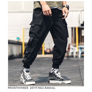 남성 벨트 Ankel 길이의 조깅 바지 바지 남성 일본어 스트리트 헐렁한 스웨트 팬츠는 블랙 스웨트 팬츠 아시아 크기를 포켓