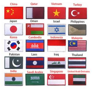 Corea del Sud asiatico Bandiera Singapore Turchia Vietnam India Israele Arabia Oman Filippine 3D Flag Patch Giacca di jeans Abbigliamento Patch