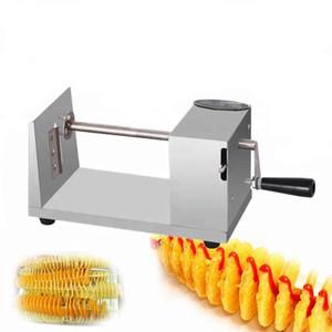 토네이도 감자 타워 크레인 전기 트위스트 감자 커터 스테인레스 스틸 감자 슬라이서 슬라이스 기계 튀김 스낵 기계