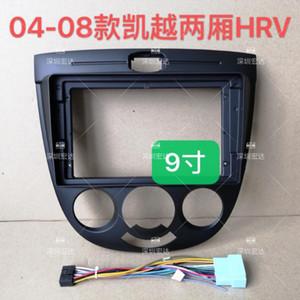 9inch fascia Panel Radio Car pour la période 2004-2008 Excelle (2 BOX) VRC Facia Dash Kit d'installation Adaptateur Bezel Console garniture de plaque