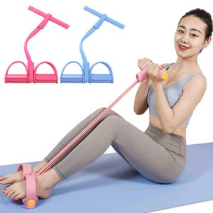 Pedal Pull Rope Leg Tube Rally Foot Elastic Four Tube Bands Sit-Up Fitness Tool Trainers Core Slid Fitness Gliding