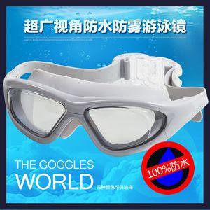 Erkekler ve Kadınlar Reçete Yüzme Goggles için Yüzme Ayna
