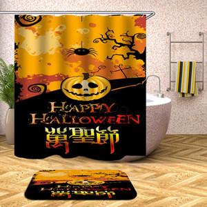 Shower Curtain Halloween Horror Santo Lua Abóbora Banho Shower Curtain Tecido de poliéster impermeável sem almofada banhos 180 * 180 centímetros FFA3152