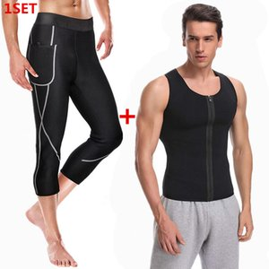 Men Body Shaper Slimming Shorts High Waist Shapewear Modeling zip shirt Stretch Tummy Control pants Underwear losing weight sets