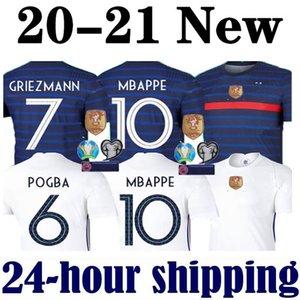 MAN 2020 2021 GRIEZMANN MBAPPE مايوه دي القدم فرنسا لكرة القدم جيرسي كانتي المئوية POGBA قميص كرة القدم مايوه دي القدم 20 21 ZIDANE