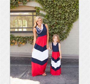 Chaleco sin mangas vestido de verano vestidos de la madre e hija equipo del padre-niño vestido rayado del color del remiendo de la falda larga D61703