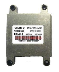 Chery QQ car engine ECU computer board S11-360501ca 12230650 computer