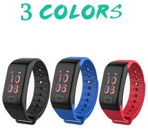 Smart-Armband F1plus Blutdruck Herzfrequenz-Messung Wasserdicht Schrittzähler Bluetooth Farbe Smart-Armband