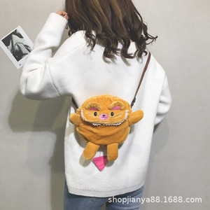 Lucky2019 Sprout Plush Cartoon Funny Children Chain Single Shoulder Satchel Girl Small Change Mobile Phone Package