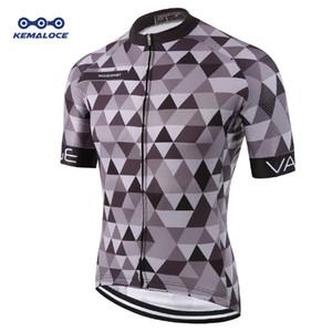 Kemaloce Classic Pro Tour stretta Uomini Ciclismo maglia traspirante Dye Sublimated gara ciclistica Indumenti riflettenti grigio Pro Bike Wear