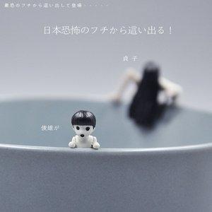 Gashapon Giocattoli The Grudge figura della tazza di tè ornamento giocattolo 5CM