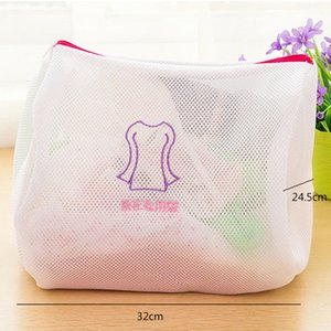 32*24.5CM Clothes Washing Care Laundry Bags Washing Machine Clothes Laundry Mesh Bag Padded Washing Bag Mesh Net Wash Pouch DBC DH0959-3