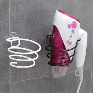 Secador de pelo simple Soportes de almacenamiento Estante de soplador de aire de metal Color blanco negro Soporte de baño para el hogar Colgante de pared 2 8ds E1