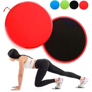 Gliding Disques Curseur Fitness disque exercice plaque coulissante pour Yoga Gym abdominale Formation de base d'équipement d'exercice