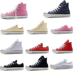 Nuevos zapatos de lona del diseñador de moda rojo complementos ocasionales zapatillas de deporte del patín de 1970 mujeres de los hombres negro azul marino blanco azul clásico de deslizamiento en patín plataforma