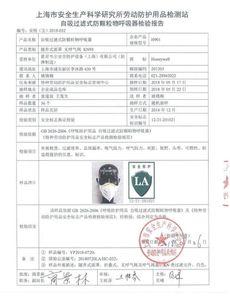 In magazzino Honeywell Maschere Respiratore maschera antipolvere Maschera riutilizzabile KN95 viso con Package 50pcs = 1pack