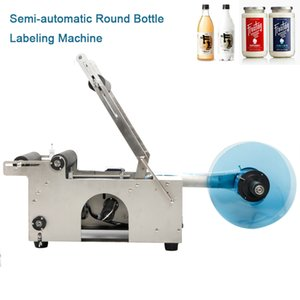 DHL Free! MT-50 Semi Automatic Round Bottle Labeling Machine Label Applicator For Medicine Plastic Glass Bottles Self Adhesive Labeler