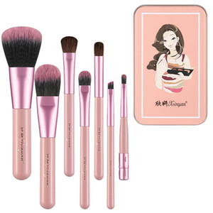 7Pcs Makeup Brushes Set With Iron Box for Foundation Powder Blush Eyeshadow Concealer Lip Eye Make Up Brush Cosmetic Tool