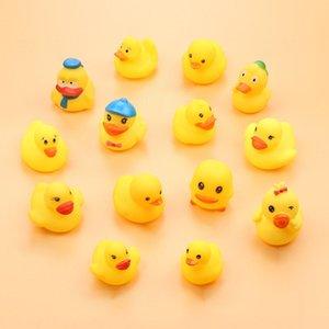 Детские Дизайнерские Игрушки Для Ванны Новорожденный Ребенок Мини Ванна Играющие Игрушки Мода Купание Звучащие Животные Пинч Игрушки