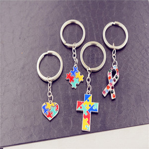 Key Chain I prodotti della novità della catena creativa autismo Jigsaw chiave multicolore del gocciolamento dell'olio Puzzle Car catenaccio di ornamenti regali del partito TTA701-14