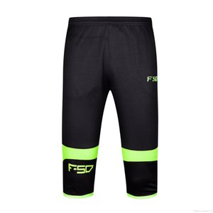 Abbigliamento nuovo Lastest Uomo Bambini Calcio pantaloncini vendita di alta qualità 20 2353 453 Pantaloncini da calcio