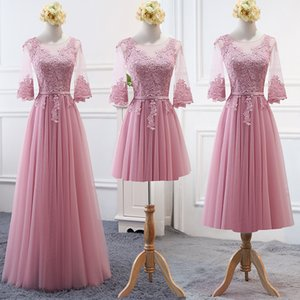 Blush Pink Tulle with Lace Bridesmaid Dresses 2020 Half Sleeves Party Dress Lace Up Prom Gowns