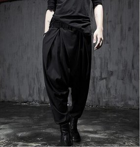 HOT 2019 New Spring elastic waist novelty harem pants boot cut Nightclubs hair stylist trousers singer stage costumes pants