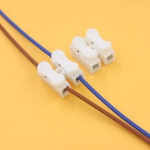 10pcs 2p connettore del cavo della molla senza saldature No Viti cavo connettore rapido Terminal morsetto Block 2 Way Easy Fit per la striscia principale