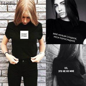 Female T Shirt Russian Inscription Hi Freaks T Shirt Vogue Tee Shirt Harajuku Kawaii Summer Tumblr Quotes Tshirt Streetwear