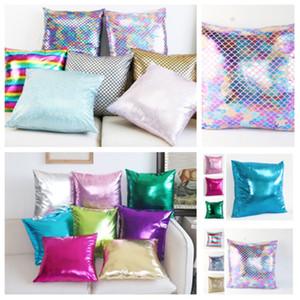 New Square Mirmeyred pillowcase وسادة 45 * 45cm Foil Gold Pu الوسائد الفضية Cover Pillowcase Party Cover Pillowcase Pillowcase