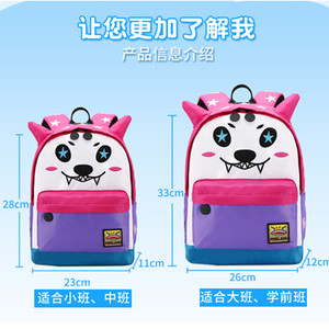 Pinkland Kindergarten School Bag Childrens Anti Lost Backpack Baby 1-3-Year-Old Boys Cute in Large Class 5