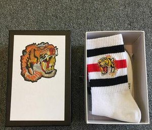 4 Çiftler / kutu Pamuk Lüks Spor Çorap Erkekler Kaplan Patter Tasarımcı Örme Ünlü Stil Erkek Komik Çorap Siyah Beyaz Gri Kış Erkek Çorap