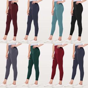 2020 дизайнер lululemon Lulu lu леггинсы lu yoga lemon брюки 32 016 25 78 женщины спортивная тренировка бесшовный камуфляж yogaworld set