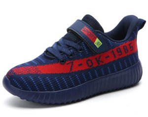 Girls'Sports Shoes Tide Spring 2019 Новые Летучие Ткацкие Дышащие Кроссовки Кокосовая Обувь для Детей и Мальчиков WL919