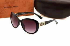 8891 Top-Qualität New Fashion Sonnenbrillen für Mann und Frau Erika Eyewear Designe Marke Sonnenbrille Matt Leopard Gradient UV400