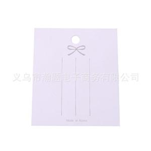 100pcs / lot 6.3 * 7.2cm Livre blanc Carbord pour cheveux clip d'emballage Hairpin Bijoux affichage Cartes cheveux Accessoires Cartes d'emballage