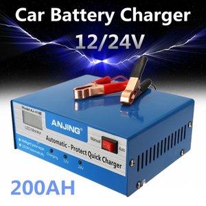 자동차 배터리 충전기 전체 자동 지능형 250V 12 / 24V 200AH 펄스 수리