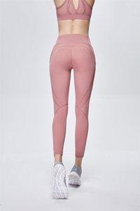 Korean Style Yoga Pants Sport Pants Women'S Hollow High Waist And Hip Sseamless Running Fitness Yoga Pant Fitness Yoga Pants