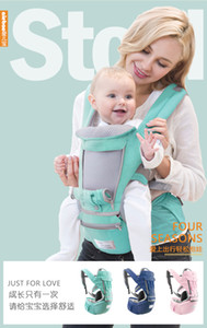 Porte-bébé ergonomique Enfant Enfant Bébé Hipseat Sling avant Face Porte Kangourou bébé Wrap pour les enfants Voyage 0-36 mois