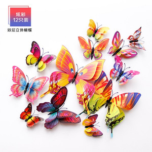 Capa doble multicolor 12pcs alas de mariposa 3D etiqueta de la pared del imán Partido de las mariposas de PVC niños dormitorio decoración Nevera Magnética