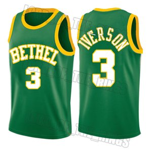 NCAA basketball jersey fast shipping quick dry college university reggie Vince Allen Larry miller Carter michael Iverson Bird jerseys