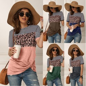 Fashion Striped Stitching Short Sleeves, Retro Leopard Print T-shirt for Women,Lady Casual Round Neck Top