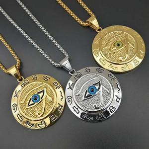 Lujoyce Pirâmide Egípcia Mau Olho de Providência Colares Homens Mulheres Cor de Ouro De Aço Inoxidável Colar de Ouro Egito Jóias