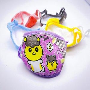 Детская маска для лица Cubrebocas детская ткань маски для лица милые пылезащитные маски детская детская маска мультфильм теплый чистый хлопок двойная пылезащитная маска Garden210