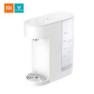 Xiaomi VIOMI диспенсер Просо One Second Hot Бар Вода для дома и офиса Small Tea Bar Speed Hot Электрический чайник 2L