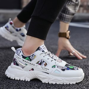 OLOMM Calle tendencia ocasional del hombre zapatillas de deporte al aire libre cómodo de los hombres de moda zapatillas de goma antideslizantes de los hombres de los zapatos ocasionales Zapatos Hombre